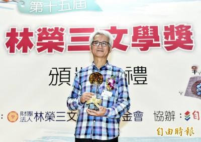 文學獎》小說首獎姜天陸  故事是虛構的但核心情感是真實的