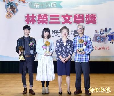 文學獎》蔡素芬:鼓勵創作者書寫在台灣成長的情感與觀察