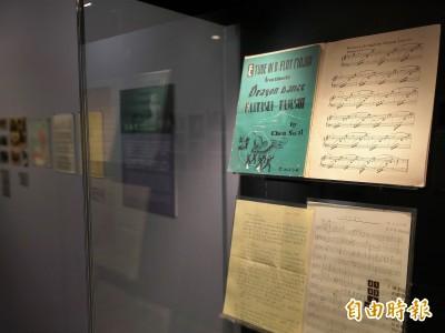 建構台灣音樂史 音樂憶像手稿文物特展