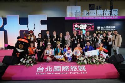 ITF旅展圓滿落幕  2020年10/30相約再見!