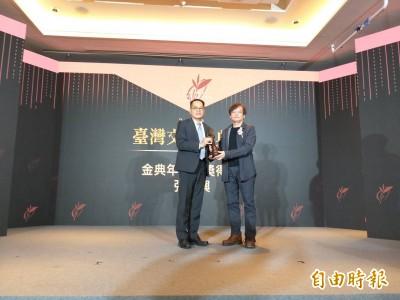 2019「台灣文學金典獎」 張貴興《野豬渡河》獲年度大獎
