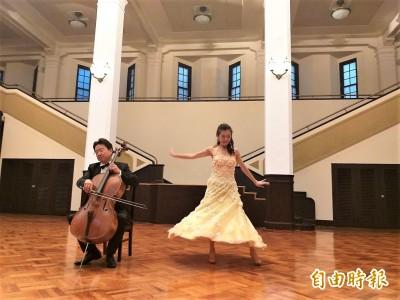 想化身貴族翩翩起舞?維也納宮廷舞會中山堂登場