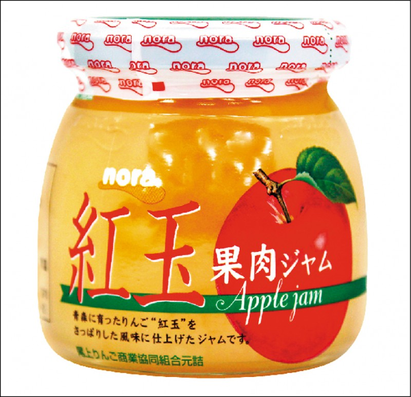 【消費新聞】板橋大遠百 品嘗小蜜蘋果