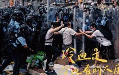 淚崩!滅火器林夕「護台撐港」 MV曝光讓人哭了