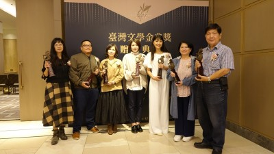 (獨家)爆改編爭議 台灣文學金典獎劇本獎遭取消獲獎資格