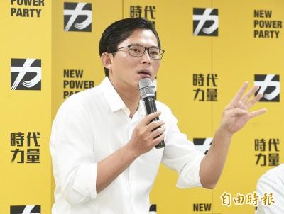 「台灣下一步」演講最終場!黃國昌誓言公開說清楚