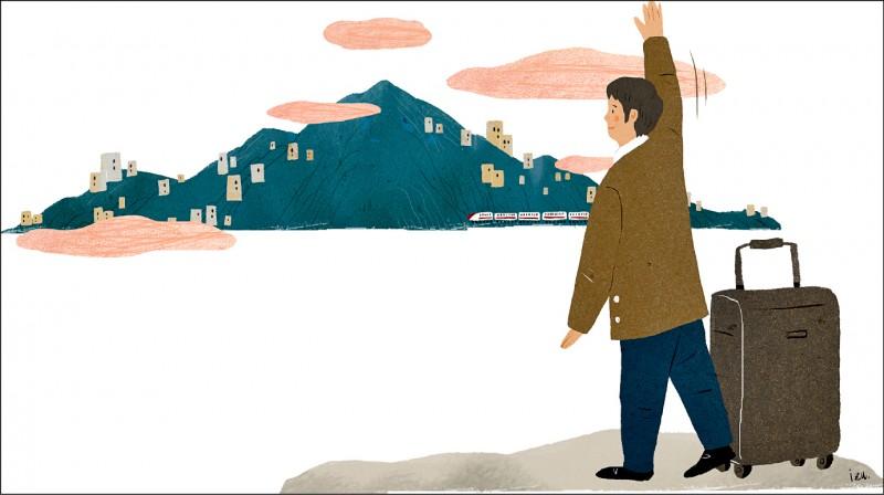 【家庭親子】〈徵文大拼盤〉我的故鄉 歡迎光臨(上)