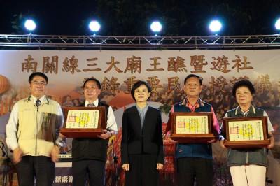 林志玲辦婚宴 鄭麗君到台南報喜這樣說