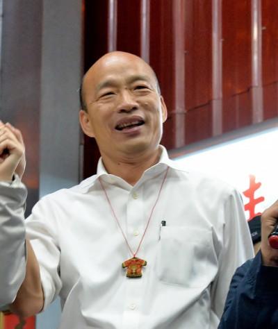 韓國瑜選後將獲頒匾額 他曝4字寓意深遠