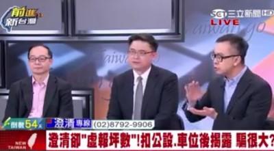 (影音)買房可以不買公設 她嗆韓國瑜:誠實,很難嗎?