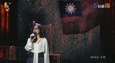 噴淚!金馬獎曬台灣國旗 網激喊「哭慘了」
