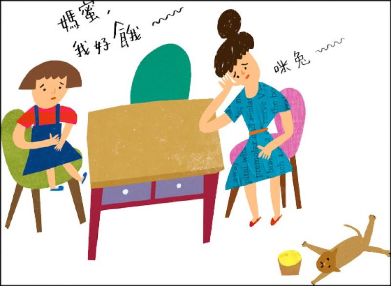 【家庭親子】〈徵文大拼盤〉第一次下廚經驗談