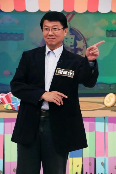 上直播節目被懲罰 謝龍介翻白眼「來衝康我的」