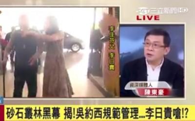 (影音)還有未爆彈?  他曝年初有人勸韓別選總統