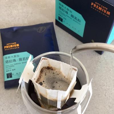 濾掛式咖啡沖泡美味有秘訣   千萬別做這件事滲苦澀味