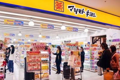 日本松本清來台周年  年度TOP 10熱銷商品排行出爐