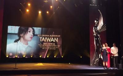 台灣之光!《與惡》唯一台劇  站上新加坡掃2大獎