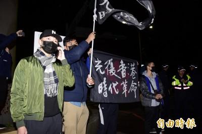 驚!陳小春開唱遭爆衝突 黑衣人嗆聲:滾出台灣