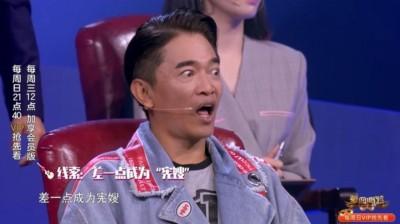 女選手哭訴「憲哥說要娶我」!吳宗憲嚇到臉歪了