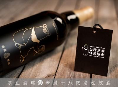 啤酒控必收 臺虎年度珍釀「臺灣黑熊」限量開賣