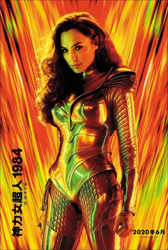 神力女超人秀新戰甲    史提夫回歸重聚