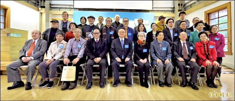 【藝術文化】108年美術家傳記&資深藝術家影音紀錄片發表