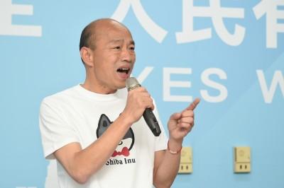 霸喊韓國瑜拿8百萬票當選  「他」要大家等著瞧