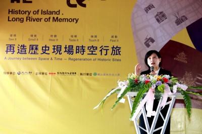 「再造歷史現場」開展 鄭麗君:讓台灣人不再是故鄉異鄉人