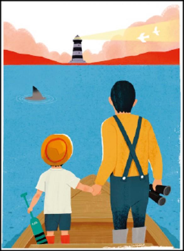 【家庭親子】〈生活大補帖〉跟著想像力 就能追夢