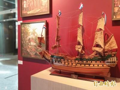 從台灣看南島 探索太平洋歷史文化