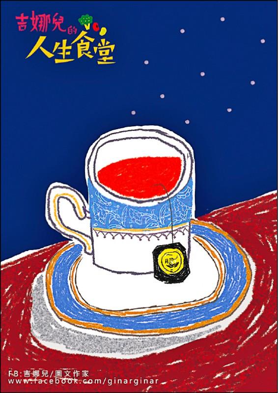 【兩性異言堂】〈吉娜兒的人生食堂〉伯爵茶:給自己片刻的美好優雅