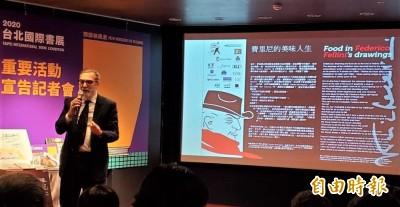 在台北國際書展 品嘗費里尼的美味人生