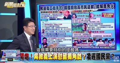 太荒謬!趙少康傳授韓國瑜「2招救罷免」 謝震武傻眼噴笑