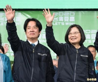 韓國瑜潰敗後 命理師曝小英連任「2020超強國運」