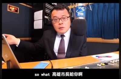 曾失言「高雄不重要」   陳揮文向高雄人道歉了!