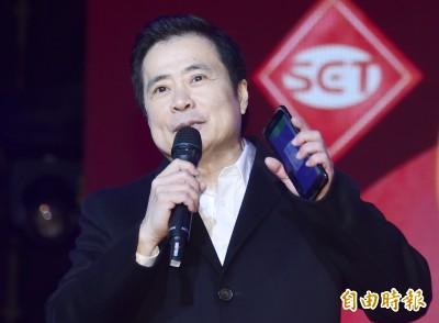(影音)三立總經理尾牙二度開嗆韓國瑜  放話「不用改兩立」