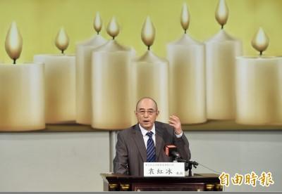 國民黨如何死裡求生?袁紅冰:放棄臭名昭著的「九二共識」