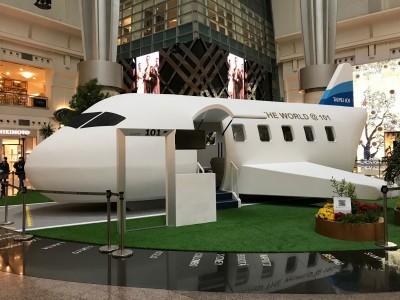 台北101打造地表最狂包機趴踢 1.2萬元起飛