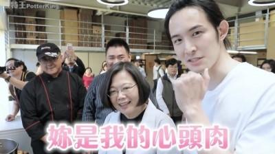 波特王爆嗆中共小粉紅!慘遭封鎖「過敏」說話了