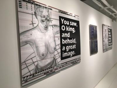 夏娃克隆創造計劃 林珮淳的身體宣言