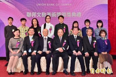 聯邦銀行28週年行慶 藝術菁英展望未來