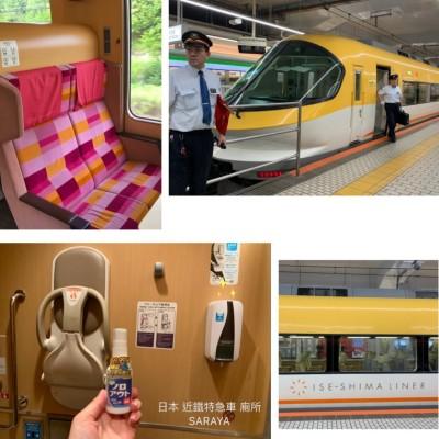 日本抗菌神隊友 關西機場、電車都用它