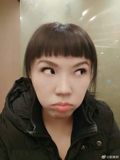 武漢肺炎440例9死    劉樂妍曝中國當地慘況