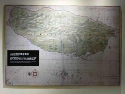 400年前的台灣長這樣   博物畫特展見證自然史