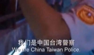 中國劇組高雄取景 惡意矮化台灣國格遭砲轟