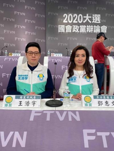 王浩宇退綠黨 再曝後會有期重返這地方
