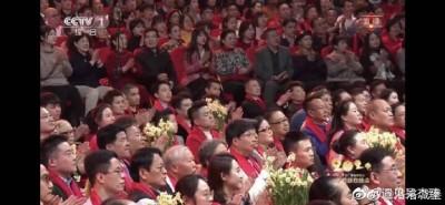 武漢病毒肆虐   一張春晚現場照讓中國人怕了