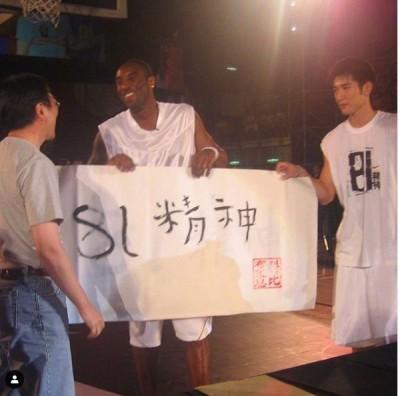 鼻酸!高以翔同框Kobe  「81精神」成追憶