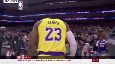 BBC大出包!Kobe殞落竟播詹皇   球迷群起幹爆