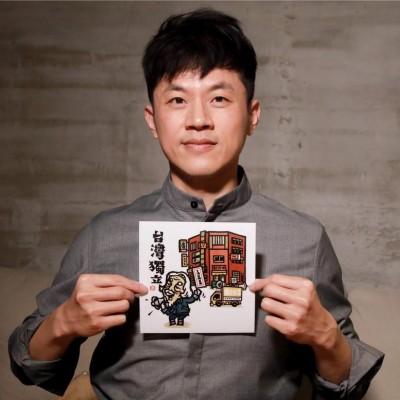范瑋琪痛譙蘇貞昌!陳嘉行曝光「狗官真面目」  酸爆:要多給愛與關懷